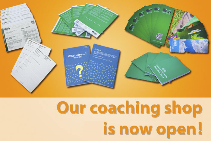 our-coaching-shop-is-now-open
